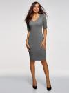 Платье жаккардовое с V-образным вырезом oodji #SECTION_NAME# (серый), 14017002/46979/1029O - вид 2