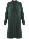 Кардиган удлиненный с карманами oodji для женщины (зеленый), 63205246/31347/296EM