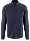 Рубашка приталенная в горошек oodji #SECTION_NAME# (синий), 3B110016M/19370N/7910D