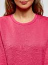 Свитшот из фактурной ткани прямого силуэта oodji #SECTION_NAME# (розовый), 14801037-3/46435/4D00N - вид 4
