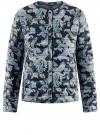 Куртка стеганая с круглым вырезом oodji для женщины (синий), 10204040-1B/42257/7973E