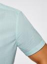 Рубашка клетчатая с коротким рукавом oodji #SECTION_NAME# (бирюзовый), 3L210030M/44192N/106CC - вид 5
