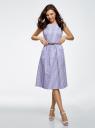 Платье с поясом без рукавов oodji для женщины (фиолетовый), 12C13008-1/46683/8012S