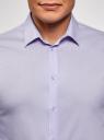 Рубашка базовая приталенная oodji #SECTION_NAME# (синий), 3B140002M/34146N/7003N - вид 4