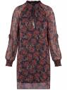 Платье шифоновое с манжетами на резинке oodji #SECTION_NAME# (синий), 11914001/15036/7949E