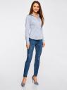 Рубашка приталенная с V-образным вырезом oodji #SECTION_NAME# (синий), 11402092B/42083/7000N - вид 6