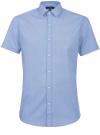 Рубашка приталенная с коротким рукавом oodji #SECTION_NAME# (синий), 3L210038M/19370N/7510G