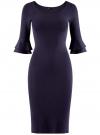Платье облегающего силуэта с воланами на рукавах oodji #SECTION_NAME# (фиолетовый), 63912224/47002/8800N