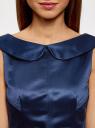 Платье приталенное с V-образным вырезом на спине oodji #SECTION_NAME# (синий), 12C02005/24393/7901N - вид 4