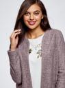 Кардиган из фактурной ткани с накладными карманами oodji #SECTION_NAME# (розовый), 19201003/47208/4B12N - вид 4