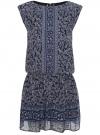 Платье принтованное из шифона oodji #SECTION_NAME# (синий), 11900154-3/13632/7512F
