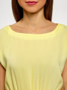 Блузка из вискозы с пояском oodji #SECTION_NAME# (желтый), 11400345-5B/48756/5200N - вид 4