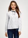 Блузка с декоративными завязками и оборками на воротнике oodji #SECTION_NAME# (белый), 11411091-2/36215/1229D - вид 2