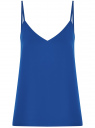 Топ из струящейся ткани на тонких бретелях oodji #SECTION_NAME# (синий), 14911016/48728/7500N