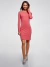 Платье трикотажное облегающего силуэта oodji #SECTION_NAME# (розовый), 14001183B/46148/4100N - вид 2