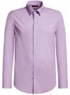 Рубашка базовая приталенная oodji для мужчины (фиолетовый), 3B140000M/34146N/8000N