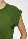 Футболка хлопковая базовая oodji для женщины (зеленый), 14707001-4B/46154/6900N