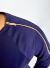 Платье трикотажное с декоративными молниями на плечах oodji #SECTION_NAME# (синий), 24007026/37809/7500N - вид 5