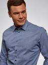 Рубашка хлопковая в мелкую графику oodji для мужчины (синий), 3L110327M/19370N/7510G