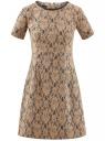 Платье приталенное кружевное oodji #SECTION_NAME# (бежевый), 11900213/45991/2935L