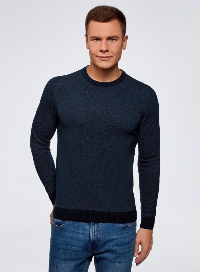 Джемпер вязаный с круглым вырезом oodji для мужчины (синий), 4L112160M/47126N/7974G