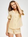 Рубашка домашняя из хлопка oodji для женщины (желтый), 59808021/49806/5210S