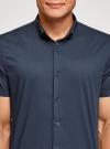 Рубашка базовая с коротким рукавом oodji для мужчины (синий), 3B240000M/34146N/7900N - вид 4