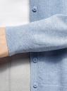Кардиган вязаный на пуговицах oodji для женщины (синий), 73212401-2B/45755/7000M
