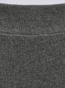 Юбка миди трикотажная oodji для женщины (серый), 14101105/48037/2500M
