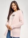 Кардиган вязаный с капюшоном oodji для женщины (розовый), 63205256/49216/4001N