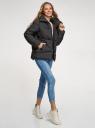 Куртка стеганая с воротником-стойкой oodji для женщины (черный), 10203098-2/45913/2900N
