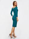 Платье облегающее с вырезом-лодочкой oodji #SECTION_NAME# (синий), 14017001-6B/47420/6C00N - вид 3