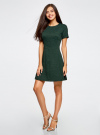 Платье жаккардовое с коротким рукавом oodji для женщины (зеленый), 11902161/45826/6900N - вид 6