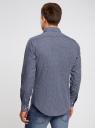 Рубашка приталенного силуэта принтованная oodji #SECTION_NAME# (синий), 3L110129M/19370N/7810G - вид 3