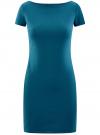 Платье трикотажное с вырезом-лодочкой oodji #SECTION_NAME# (бирюзовый), 14001117-2B/16564/6C00N