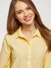 Рубашка хлопковая свободного силуэта oodji #SECTION_NAME# (желтый), 13L11024/49806/5210S - вид 4