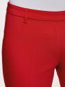 Брюки зауженные с молнией на боку oodji для женщины (красный), 21706022-5B/35589/4500N