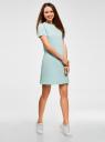 Платье трикотажное свободного силуэта oodji для женщины (бирюзовый), 14000162B/47481/7000N
