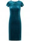 Платье миди с вырезом на спине oodji #SECTION_NAME# (зеленый), 24001104-8B/48621/6C00N