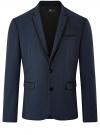 Пиджак приталенный с контрастной отделкой oodji #SECTION_NAME# (синий), 2L420248M/34941N/7900O