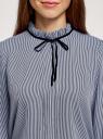 Блузка с декоративными завязками и оборками на воротнике oodji для женщины (синий), 11411091-2/36215/7912S