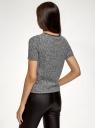 Джемпер из фактурной ткани с коротким рукавом oodji для женщины (черный), 14801106/49884/2912M