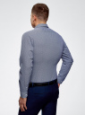 Рубашка базовая из хлопка  oodji #SECTION_NAME# (синий), 3B110026M/19370N/1075G - вид 3