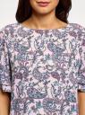 Блузка свободного силуэта с воланами на рукавах oodji #SECTION_NAME# (розовый), 11400450-1/36215/4080E - вид 4