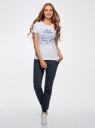 Комплект трикотажных брюк (2 пары) oodji #SECTION_NAME# (синий), 16700030-15T2/47906/7900N - вид 6