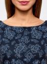 Платье трикотажное с принтом oodji #SECTION_NAME# (синий), 14001117-2/16564/7975E - вид 4