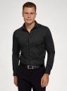 Рубашка базовая из хлопка oodji для мужчины (черный), 3B140009M/34146N/2900N