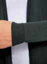 Кардиган вязаный без застежки oodji для женщины (зеленый), 63212581B/46818/6E00N
