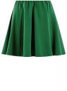 Юбка трикотажная расклешенная oodji #SECTION_NAME# (зеленый), 14102001B/38261/6E00N