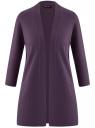 Кардиган без застежки с карманами oodji #SECTION_NAME# (фиолетовый), 73212397B/45904/8801N